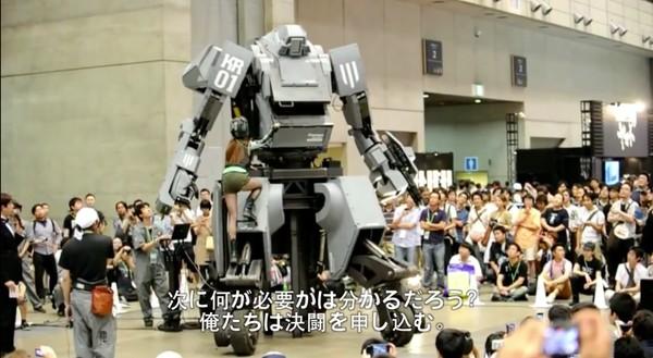 巨大ロボ「メガボット」が「クラタス」に決闘に関連した画像-07