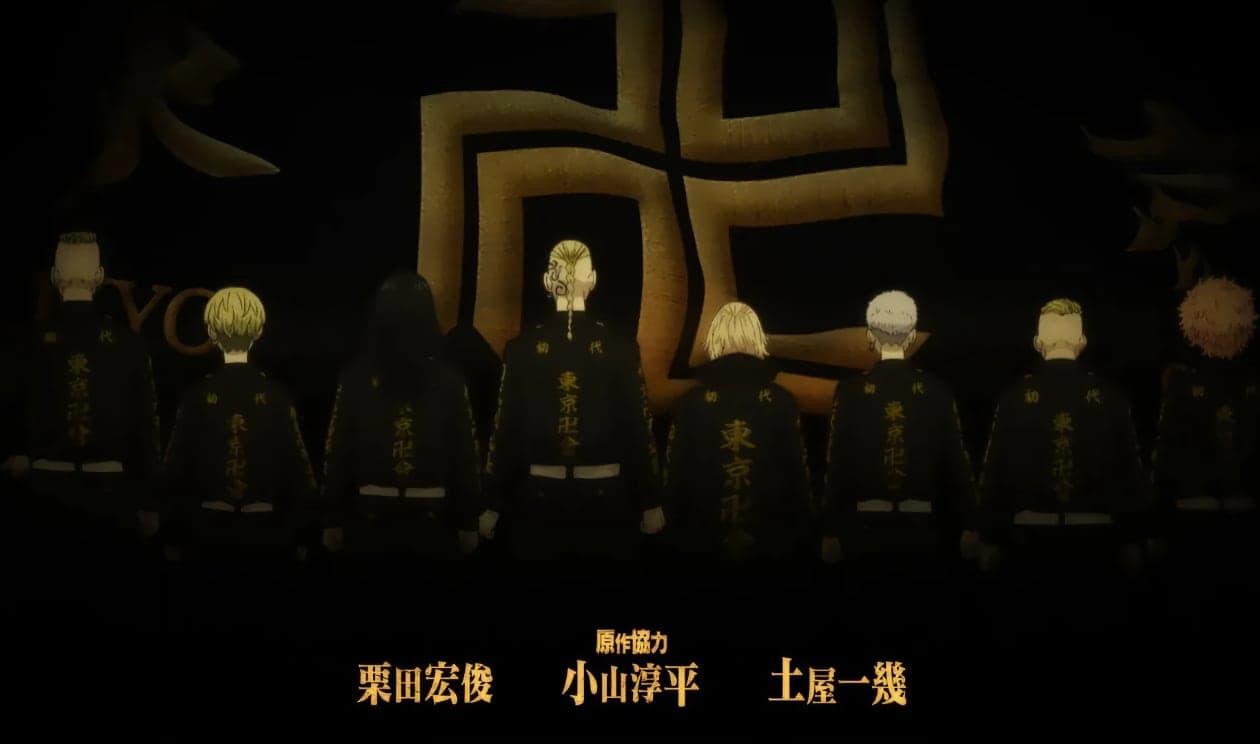 卍 ハーケンクロイツ ナチス 東京リベンジャーズ