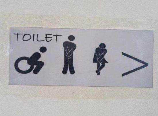 おもしろいトイレのマークに関連した画像-06