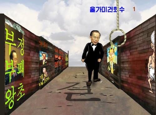 北朝鮮が開発したゲームTOP10に関連した画像-10