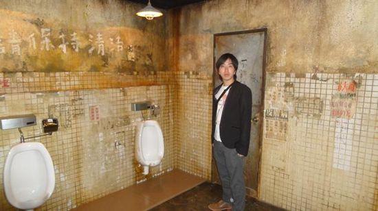 日本の珍トイレに関連した画像-10