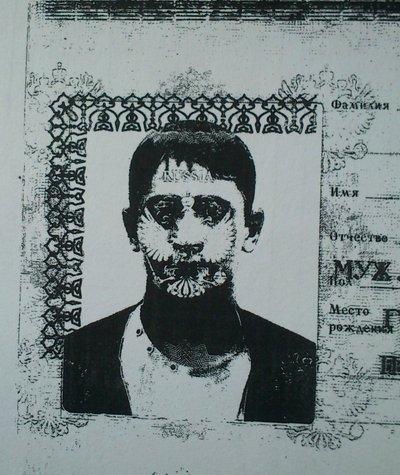 ロシア人のパスポートに関連した画像-08