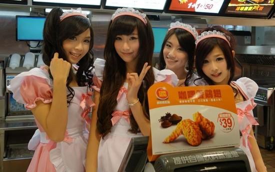 台湾のマクドナルドに関連した画像-08