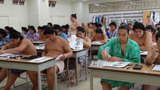 相撲教習所に関連した画像-01