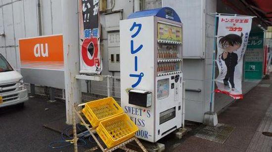 クレープの自動販売機に関連した画像-07