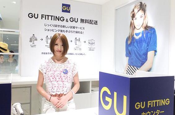 試着したまま街に出られる「GU Fitting」に関連した画像-01