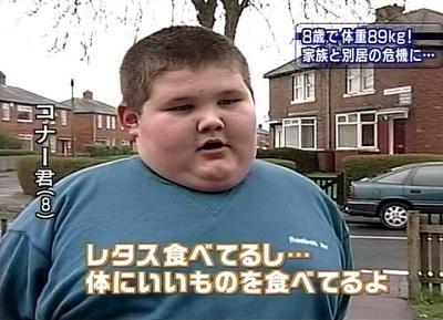 日本人はデブに厳しすぎに関連した画像-01