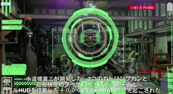 巨大ロボ「メガボット」が「クラタス」に決闘に関連した画像-05