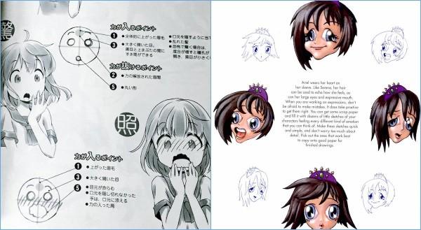 Draw Manga for Kids(子供向け「マンガの描き方」)に関連した画像-05