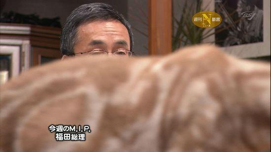 田勢康弘の週刊ニュース新書に関連した画像-07