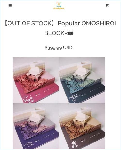 OMOSHIROI BLOCKに関連した画像-06