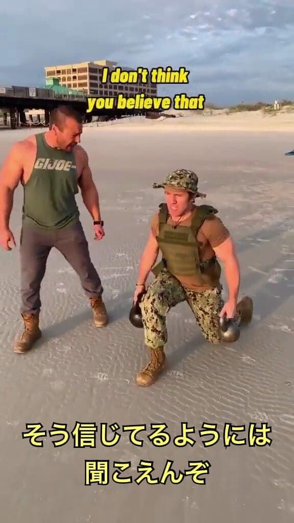ダメ夫のビーチブートキャンプ ブートキャンプ アメリカ