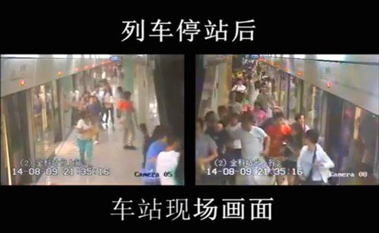 外国人が地下鉄車内で倒れ、乗客パニックに関連した画像-04