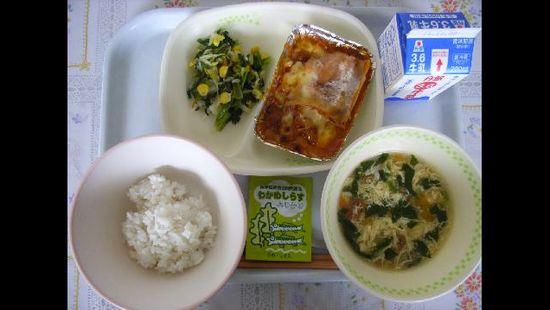 ジブリ給食に関連した画像-12