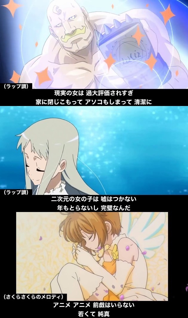 Anime Babesに関連した画像-02