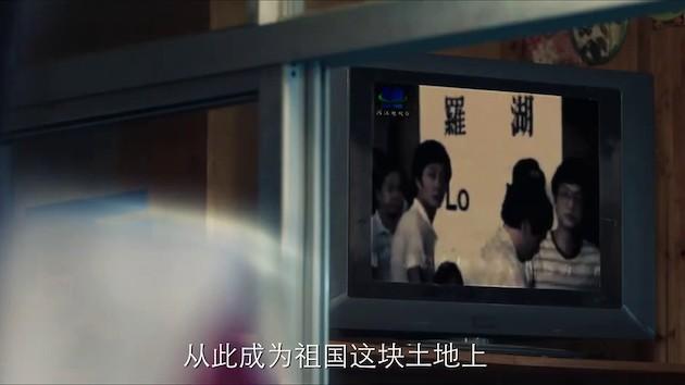 ヒカルの碁 中国 実写 棋魂 プロパガンダ