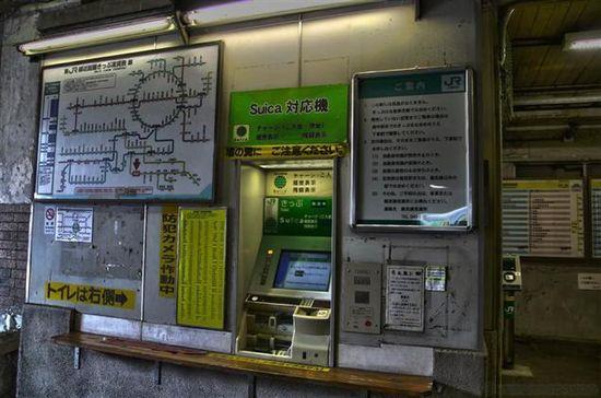JR鶴見線・国道駅に関連した画像-07