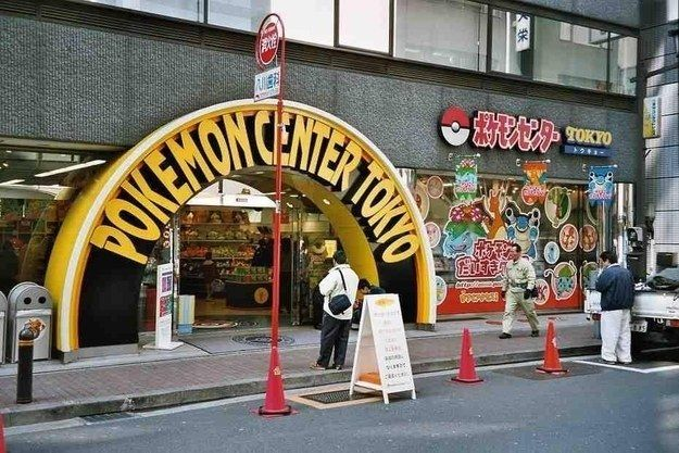 今すぐ日本に移り住むべき27の理由に関連した画像-28