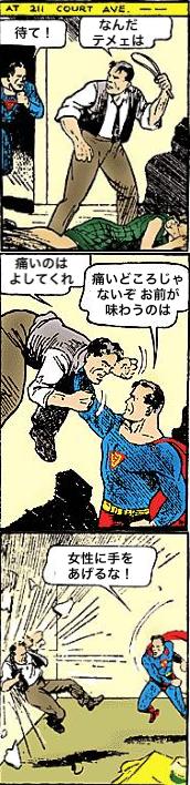 スーパーヒーロー アメリカに関連した画像-05