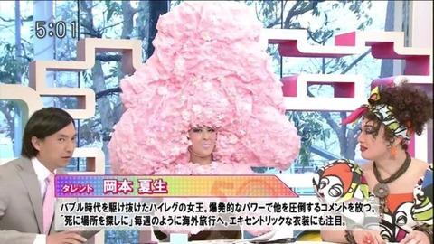 岡本夏生のコスプレに関連した画像-06