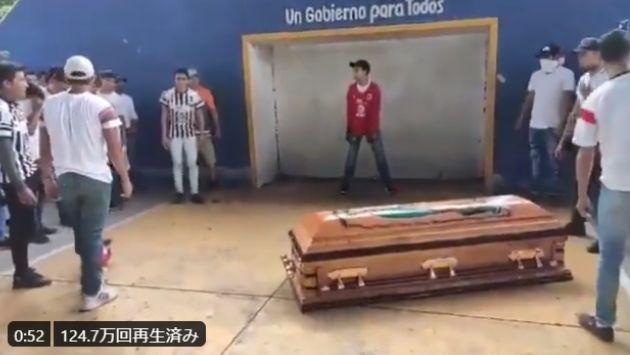 メキシコ サッカー 葬式に関連した画像-03