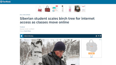 ロシア オンライン授業 インターネットに関連した画像-02