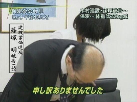 日本発の面白画像に関連した画像-11