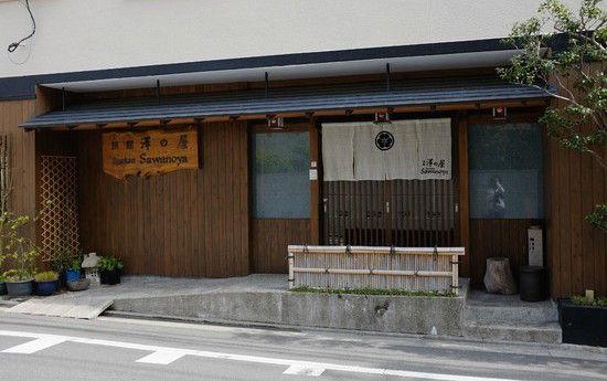 外国人に人気の日本の旅館 2014に関連した画像-07