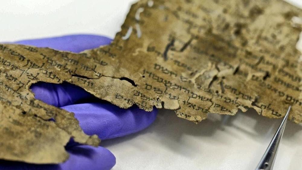 死海文書 イスラエル 恐怖の洞窟