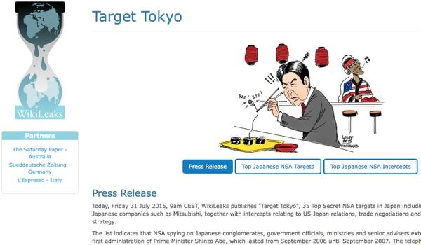 米機関NSAが日本の政府・大企業を盗聴したと、ウィキリークスが暴露に関連した画像-02