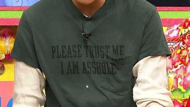 """向井理の""""卑猥な""""英字Tシャツに関連した画像-01"""