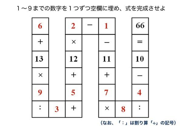 ベトナム小学3年生の算数問題に関連した画像-04