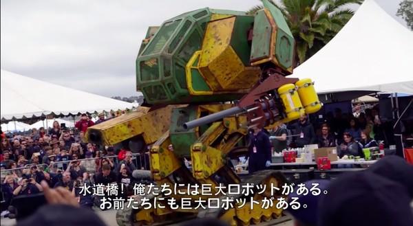 巨大ロボ「メガボット」が「クラタス」に決闘に関連した画像-06