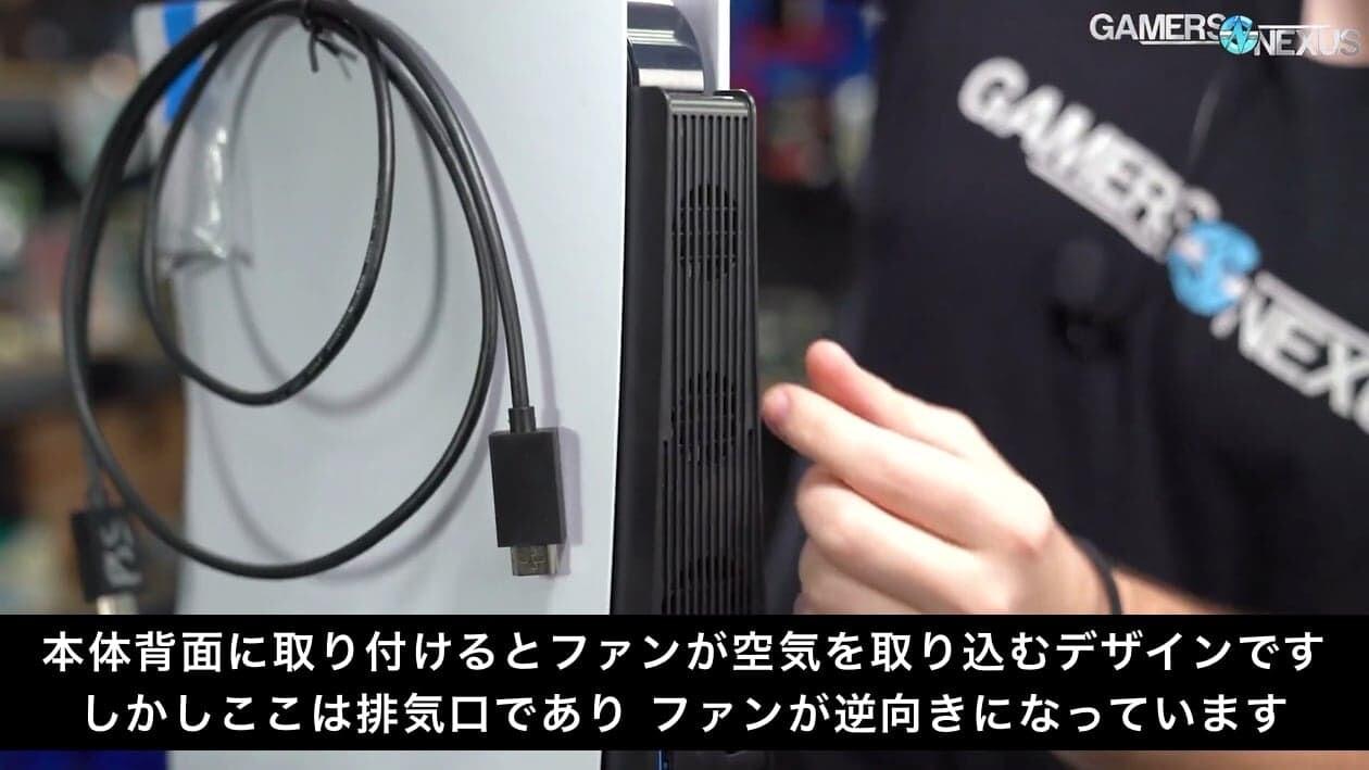 PS5 プレステ5 冷却ファン Amazon 中華製品