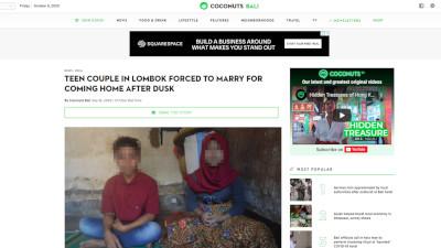 インドネシア 結婚 しきたり 児童婚に関連した画像-02