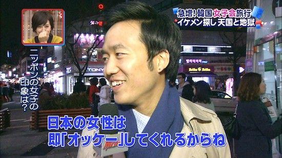 の日本人女性をヤリ逃げして帰国に関連した画像-04
