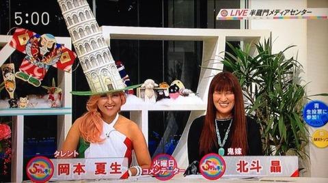 岡本夏生のコスプレに関連した画像-09