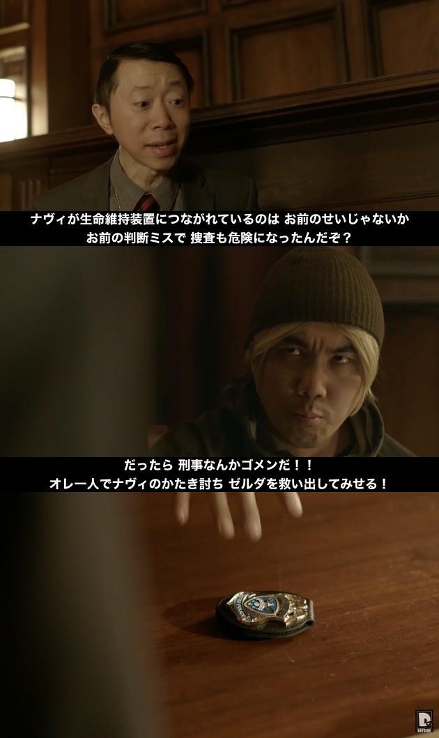 『ゼルダの伝説』実写映画化に関連した画像-05