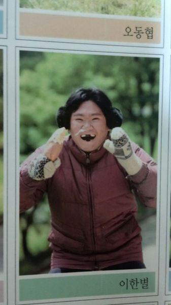 韓国の高校生の卒業アルバムに関連した画像-13