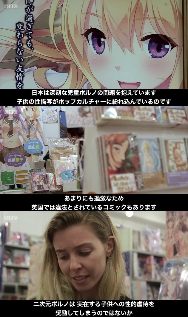 Young Sex for Sale in Japanに関連した画像-02