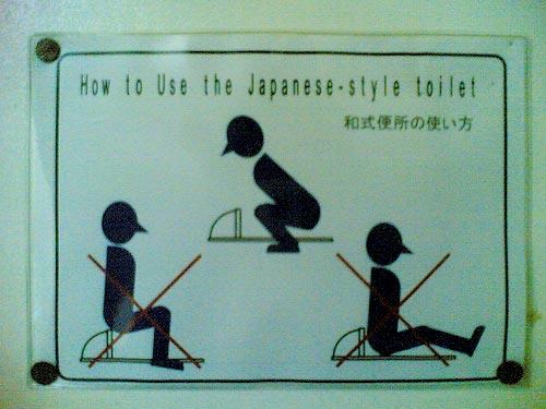 おもしろいトイレのマークに関連した画像-14