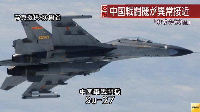 中国軍戦闘機の異常接近に関連した画像-01