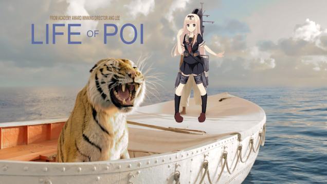 ぽい(Poi)に関連した画像-11