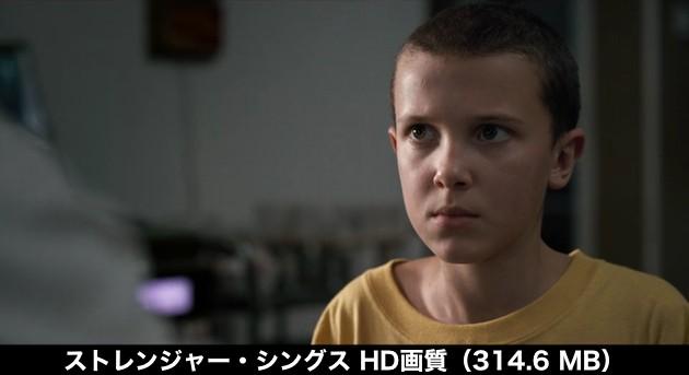 Netflixダウンロード機能に関連した画像-10