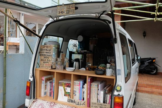 鎌倉で手作りコーヒーを移動販売に関連した画像-01