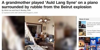 レバノン 爆発 ピアノに関連した画像-02