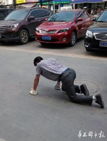 """低調な売上に""""恥の行進""""をする役員に関連した画像-02"""