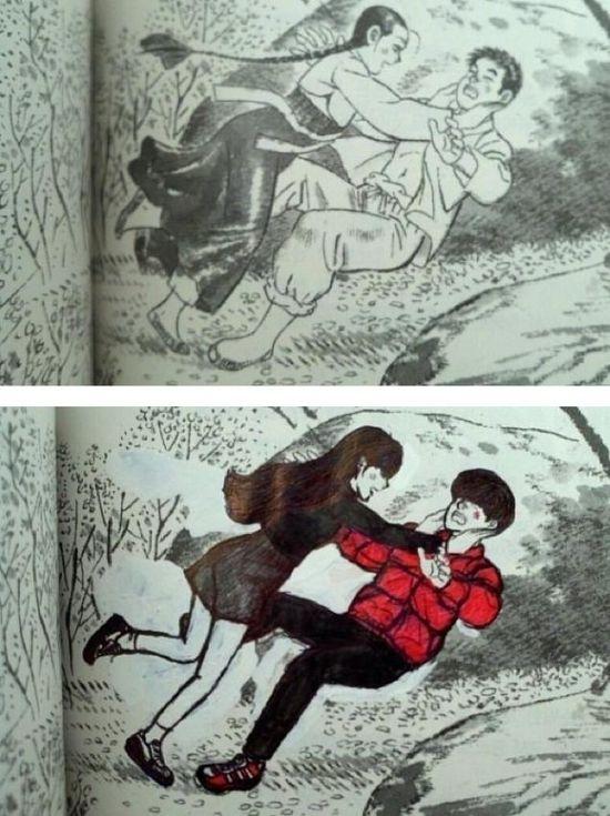 韓国人による教科書の落書きに関連した画像-12
