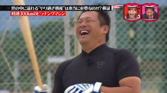 元プロ野球選手・山崎武司は300キロのピッチングマシンの球を打てるのかに関連した画像-05