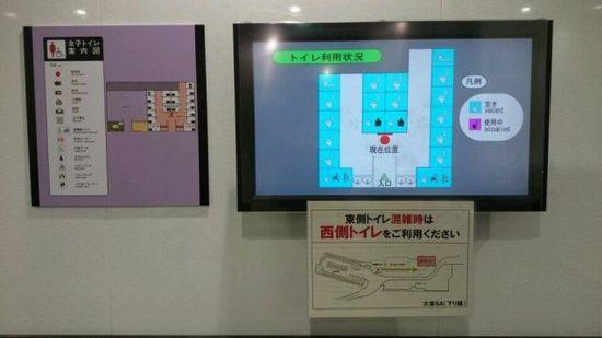 日本の珍トイレに関連した画像-11